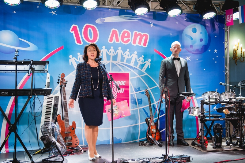 10-летие английской школы «EF», Альметьевск
